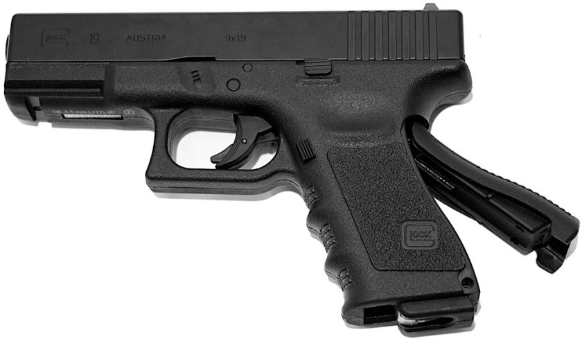 Umarex+Glock+19+CO2+BB+Pistol+CO2+Cover+Off
